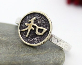 "Statement Ring, Chinese Character Ring, Brass & Sterling Silver Ring, Chinese Character ""Harmony"" Ring, Hammered Ring, Engagement Ring"