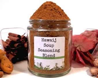Yemeni Hawaij/Soup Seasoning/Hawayej/Seasoning Blends/Spice Rack/Food Gift/Gifts For Foodies/Foodie Gift/Seasonings Gifts/SALT FREE