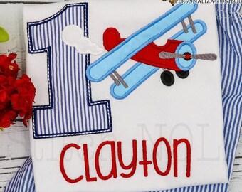 Retro Airplay Birthday Applique,  Retro Plane Birthday Shirt, Airplane Applique