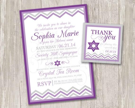 items similar to jewish baby naming ceremony invitation chevron