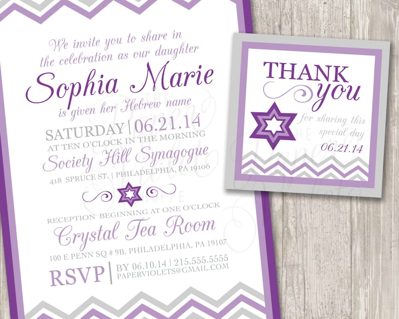 Jewish Baby Naming Ceremony Invitation | Chevron Baby Naming Invitation |  Printable