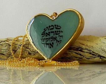 Turquoise Shema Israel Necklace. Large  Heart Necklace. large heart pendant necklace. Jewish necklace , Israeli designers