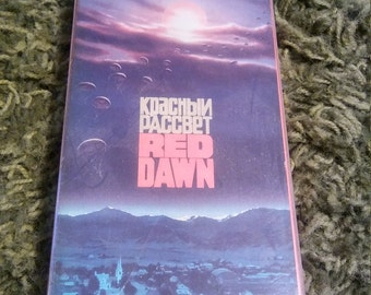 Red Dawn Vintage 1980's VHS Patrick Swayze Charlie Sheen
