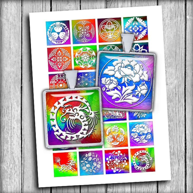 Rainbow Oriental Ornaments Square printable images image 0