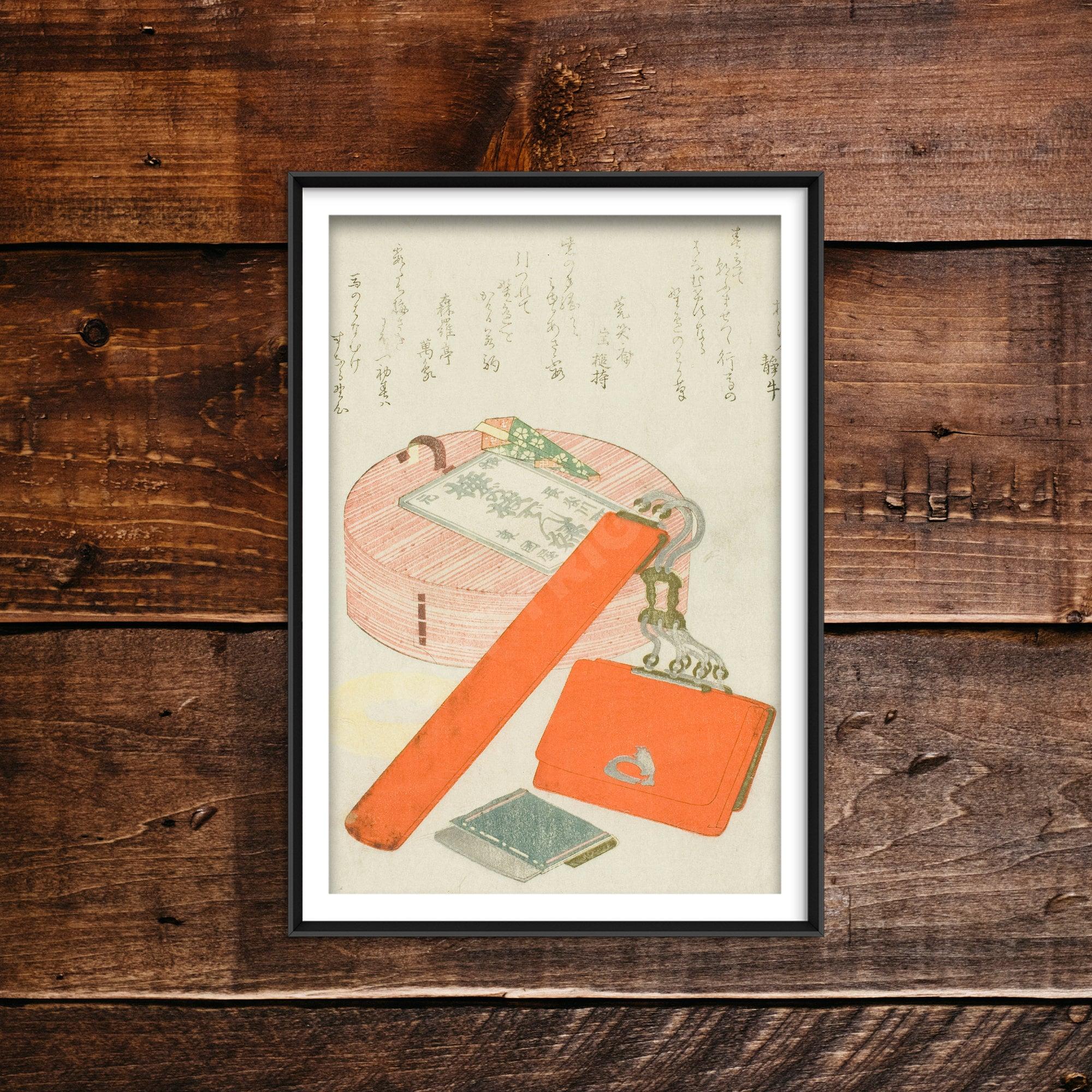 katsushika hokusai farewell gift for the horse 1822  etsy