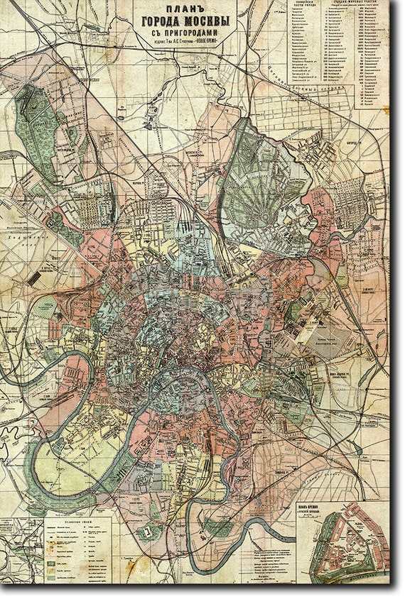 Russia Map 1917.Historic Map Of Moscow Russia From 1917 Reproduction Photo Etsy