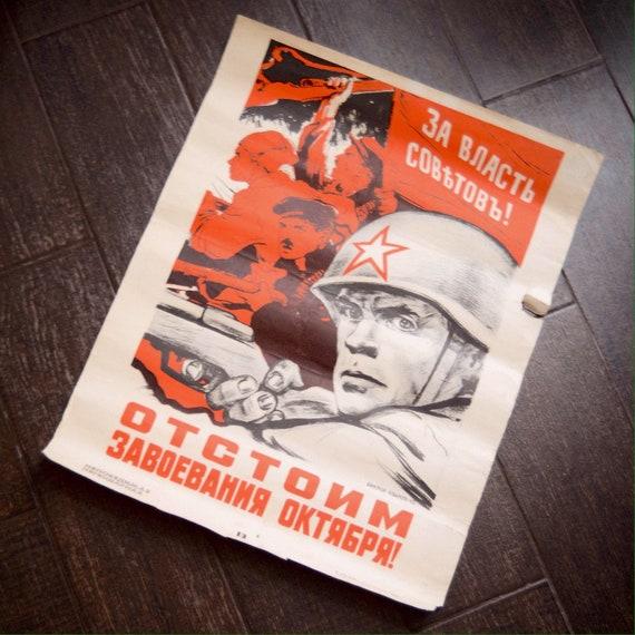 MAY DAY Vintage Soviet Propaganda Poster Red Communist Great Patriotic War Decor