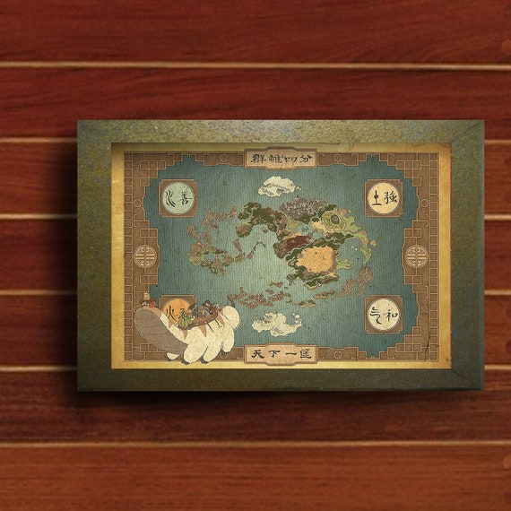 Avatar World Map | Etsy