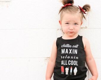 Fresh Prince Chillin out Kids Tank - Infant shirt, Toddler Shirt, Kid Shirt, Todder Tee, Infant Tee, Kids Tee, baby Tee, Fresh prince