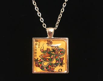 Year of the Dragon Postage Stamp Necklace | Chinese postage stamp | Zodiac necklace