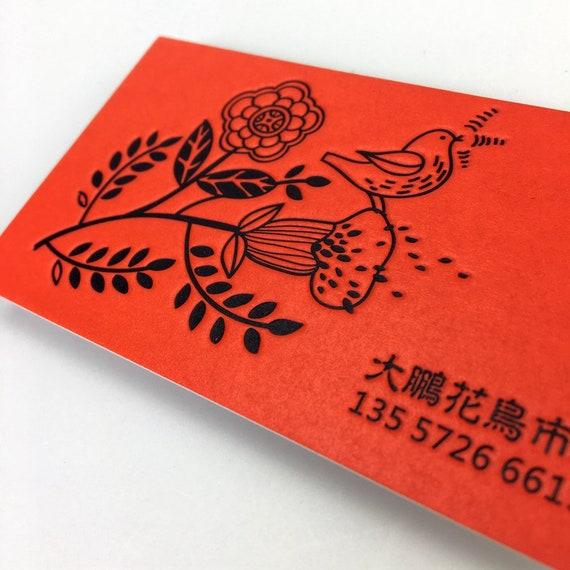 1000 Stück Visitenkarten Gedruckt Karten Künstler Visitenkarten Visitenkarten Krankenschwester Arzt Business Visitenkarten Visitenkarte