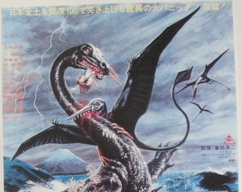 1977  Legend of Dinosaurs and Monster Birds  Toei Production Company  11x16   Movie Poster
