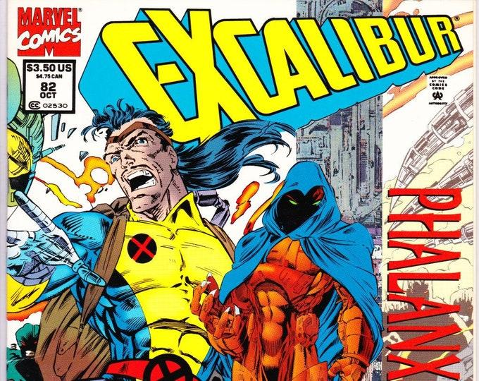 Excalibur #82A (1988 1st Series) September 1994   Marvel Comics  Grade NM
