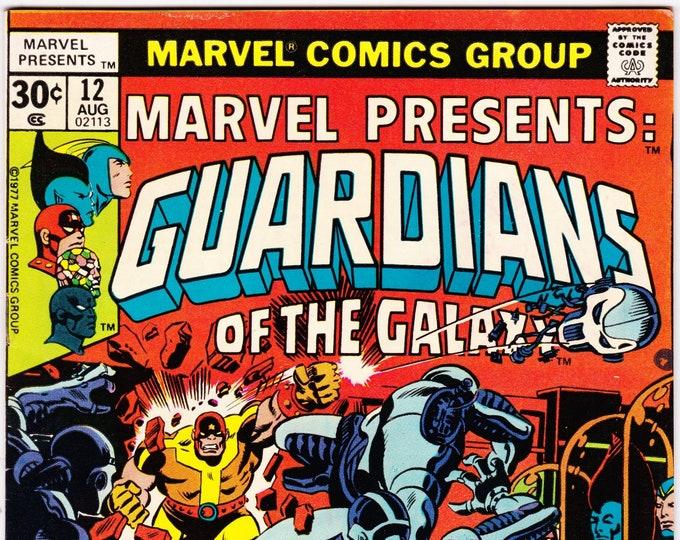 Marvel Presents #12   August 1977   Marvel Comics   Grade VF/NM