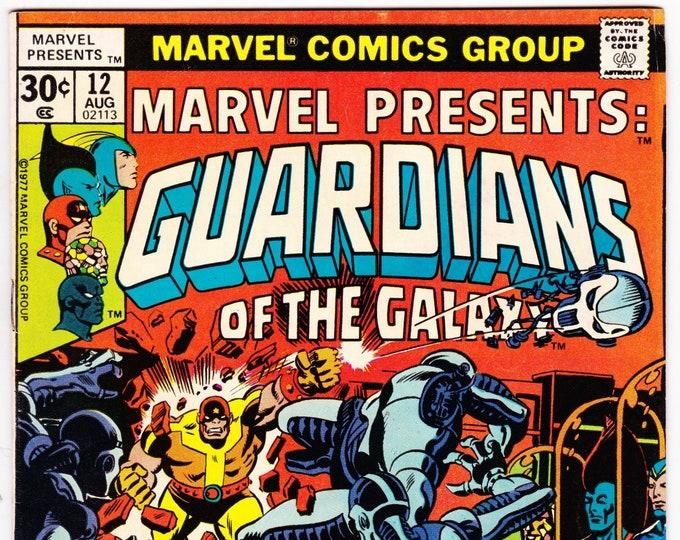 Marvel Presents #12   August 1977   Marvel Comics   Grade VF