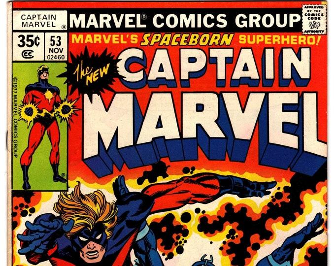 Captain Marvel #53 (1st Series 1968) November 1977      Marvel Comics    Grade VF