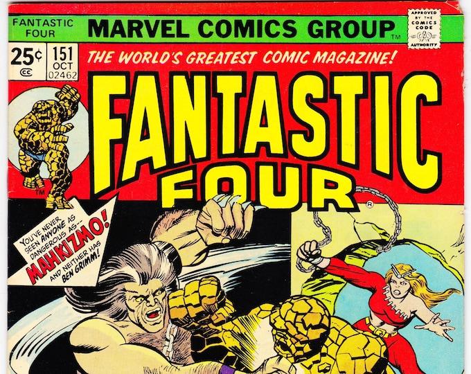 Fantastic Four #151 (1st Series 1961) October 1974  Marvel Comics   Grade Fine