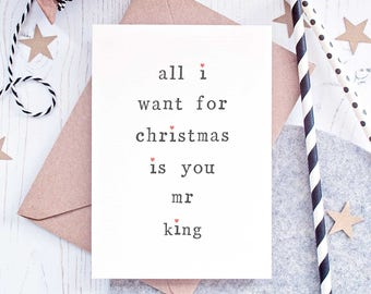 All I Want For Christmas Card, Personalised Christmas Card, Couple Christmas Card, Wife  Christmas Card, Boyfriend Christmas Card, Xmas Card