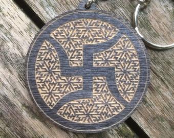 Peaceful Swastika Keychain