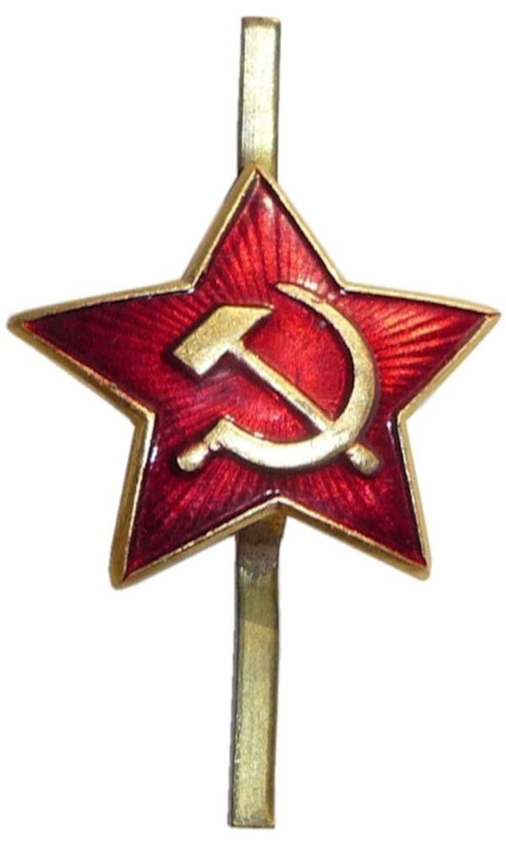 9cf6ab6988c Russian USSR Soviet Red Army Star Hat Pin Cap Badge Kokarda