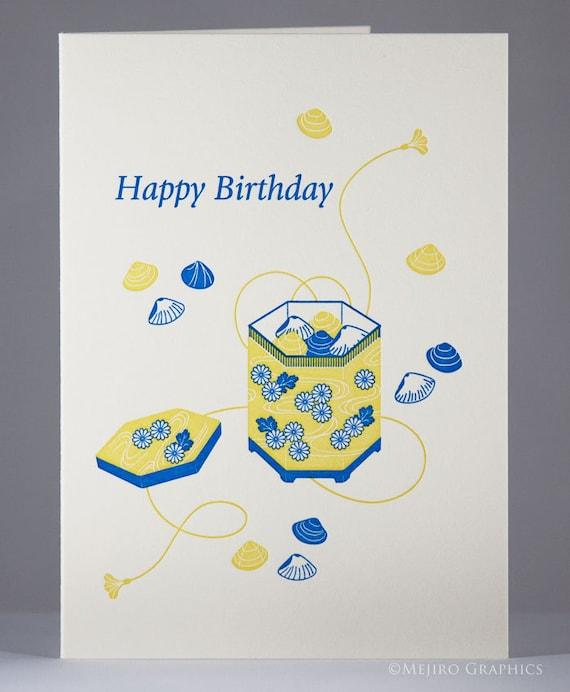 Letterpress Happy Birthday Japanese Shell Game Card Etsy