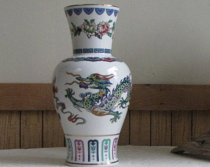 Vintage Porcelain Vase Asian- Dragon Motif The Dance of the Celestial Dragon 1985 Chinoiserie Home Decor