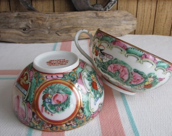 Vintage Rose Medallion Japanese Set of 2 Tea Cups Eggshell Porcelain
