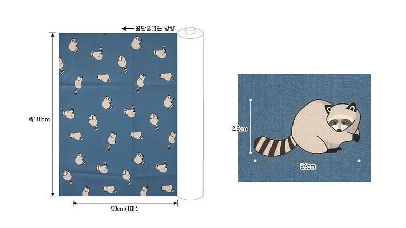 Tone down Blue Raccoon Pattern Digital Printing Cotton Fabric by Yard