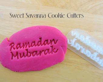 Ramadan Mubarak Fondant Embosser