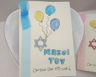 Bar Mitzvah card, Bat Mitzvah card, watercolour card, Mazel Tov card, bar mitzvah, bat mitzvah, hand painted card, personalised card
