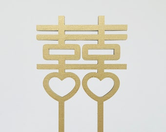 Double Happiness Hearts - Chinese Wedding  Laser Cut Cake Topper - Gold Wedding Cake Topper - hand drawn and made of wood or acrylic