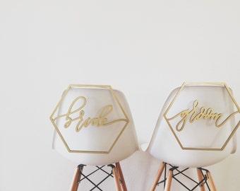 "Bride and Groom Chair Backs - Geometric Hexagon Design - Wedding Chair Backs - 12"" Wide - Made of Wood - Ships Anywhere in USA"