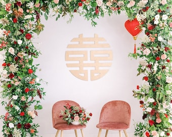 """Double Happiness -Letterstou Wedding Sign - Tea Ceremony - Laser Cut Wood 34"""" in Diameter 2 pieces - Shipped anywhere in USA"""