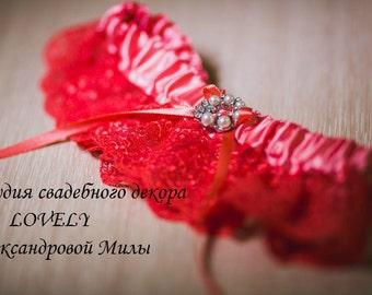 The bride's garter