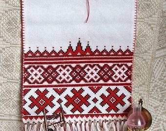 Roushnik - Belarusan Towel. Cross Stitch Pattern