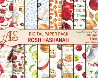 Digital Watercolor Rosh Hashanah Seamless Pack, 16 printable Digital Scrapbooking papers, Jewish Digital Collage, Instant Download, set 363