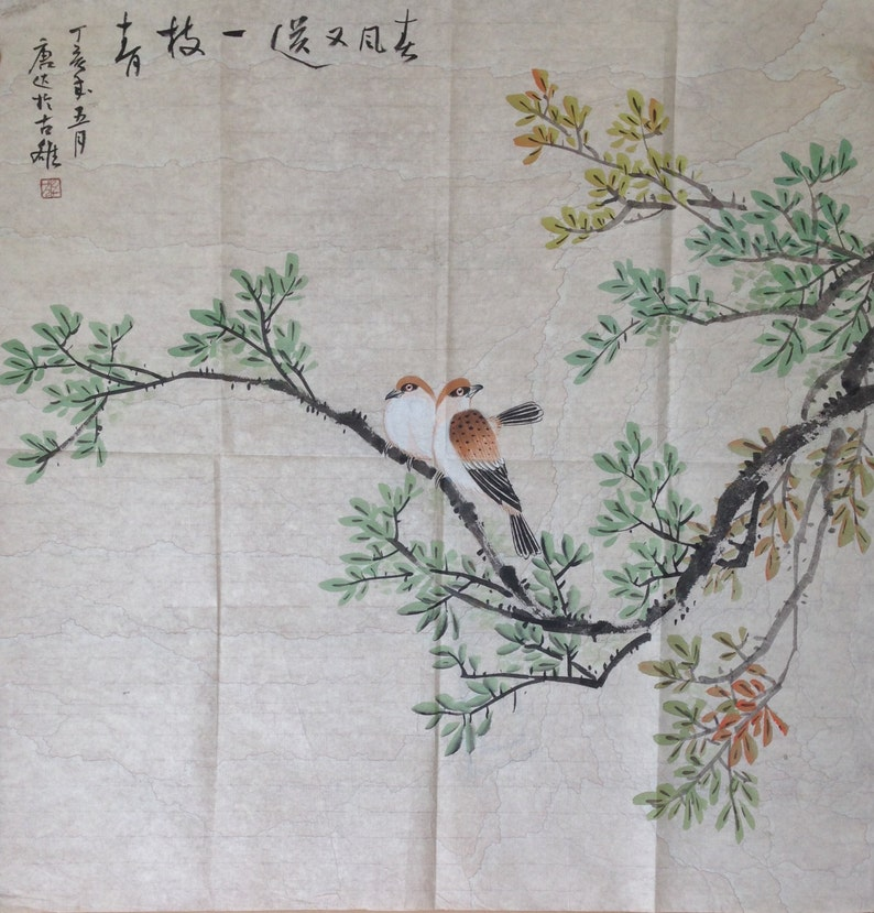TX Ships from Dallas Handpainted AsianChinese Painted Floral Branches with Birds on Rice Paper Panel #29