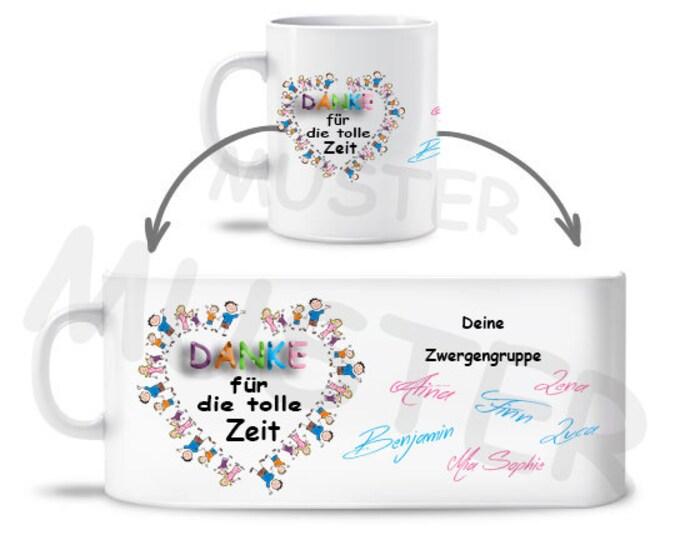 Thank you Educator Farewell gift Cup Nursery