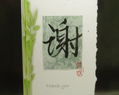 Thank You Card Hand Written Chinese Calligraphy THANKS with English Card Lucky Bamboo Hand Made Calligraphy Card Thanks Art card