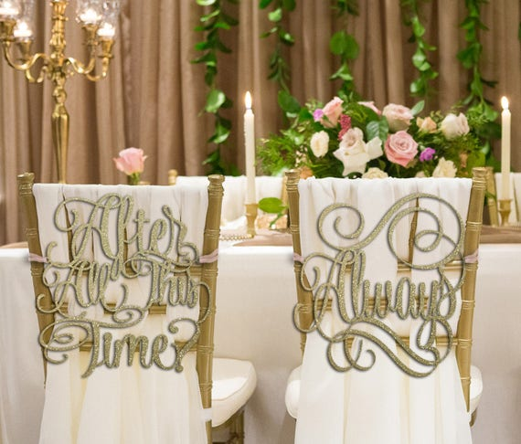 Wedding Chair Signs, After All This Time, Always, Harry Potter Wedding, After All This Time Always Chair Signs, Chair Signs