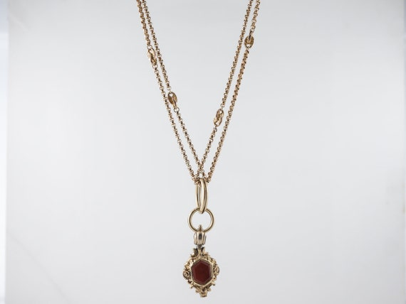 Antique Chain Victorian in 10k Yellow Gold Antique