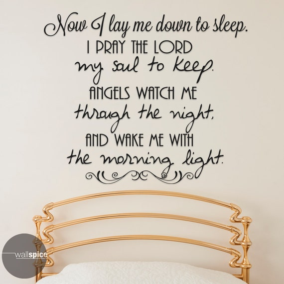 Now I Lay Me Down To Sleep I Pray The Lord My Soul To Keep Etsy