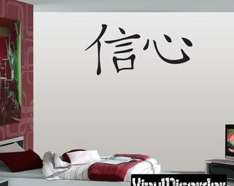Zen Kanji Japanese Character Vinyl Decal Sticker Car Window Truck Decor