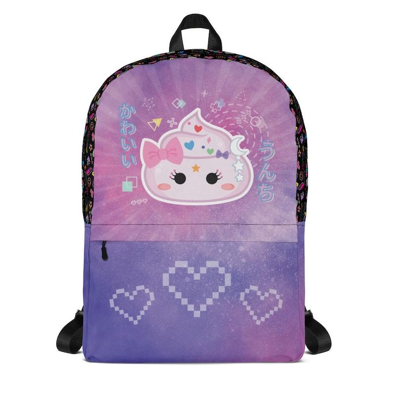 Kawaii Poop Backpack image 0
