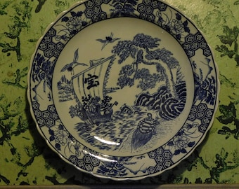 Large Japanese Platter, Blue and White, Lucky Symbols, Fish, Boat, Turtle, Vintage, 1900's