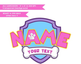 Paw patrol logo for girls customized with name at png format in HQ (A4)