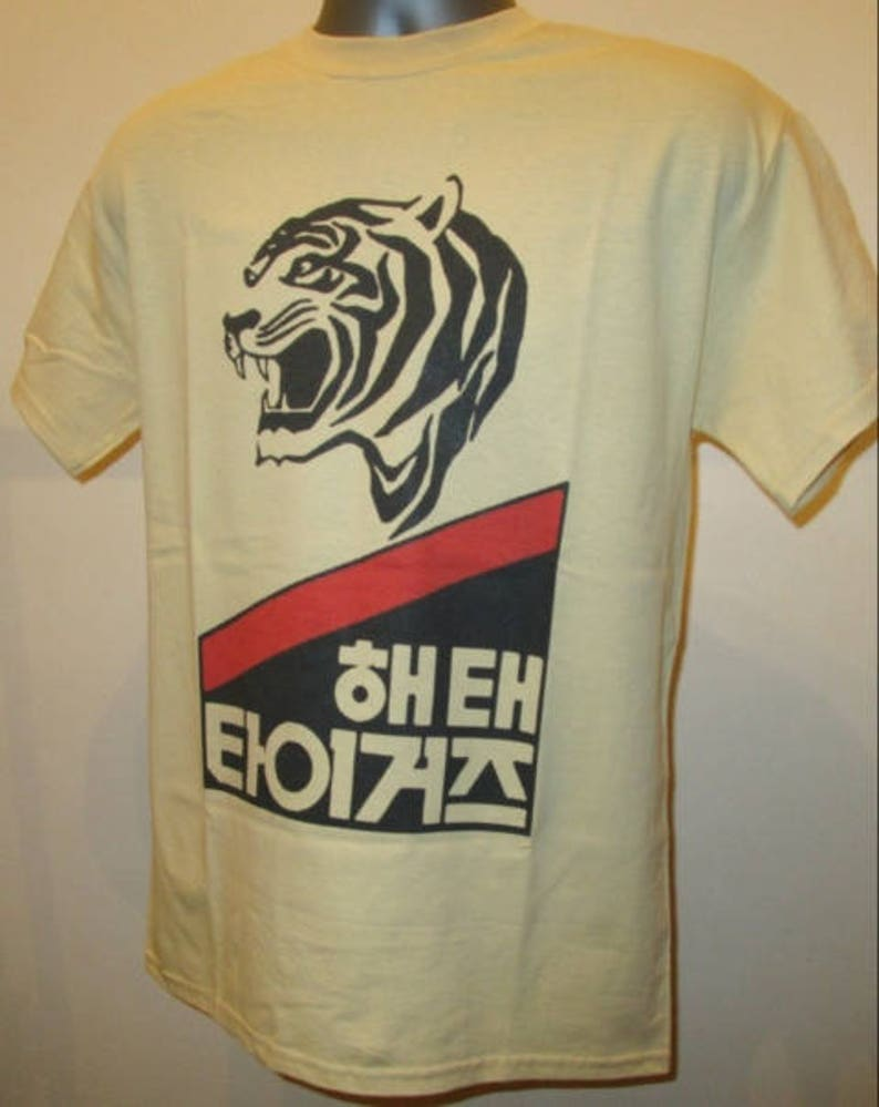 huge selection of 88522 64f98 Haitai Tigers Printed T Shirt - Retro Korean Baseball Team - New W095 Mens  Womens Tee