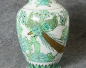 Vintage Japanese Gold Imari Blue Green with Birds and Flowers 9 1 2 quot Tall Vase