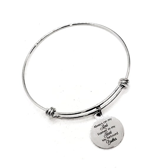 Brother Memorial, Always On My Mind, Forever In My Heart, My Beloved Brother Bracelet, Remembering My Brother, Brotherly Love, Brother Loss