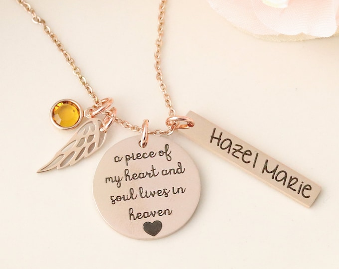 A Piece of My Heart Lives in Heaven Necklace - Memorial Necklace - Sympathy Jewelry - Funeral Gift - Loss of Spouse Gift - Memorial Jewelry